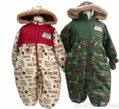 Новые детские зимние комбинезоны MouJonJon (производство Япония). Комбинезоны очень удобные, легкие
