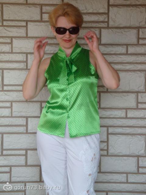 Сшить блузку
