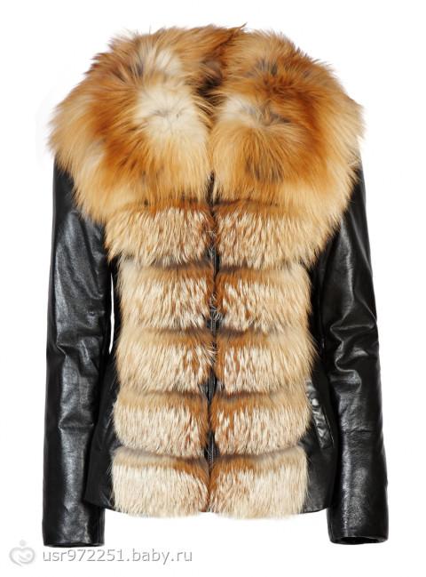 У нас можно купить женскую кожаную куртку с мехом по лучшей цене Кожаные куртки с мехом женские
