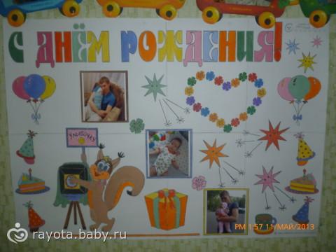Поздравление на ватмане с днем рождения бабушки