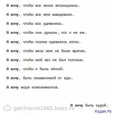 Кто со мной. www.baby.ru/blogs/post/135156153-1130325. и вот еще что