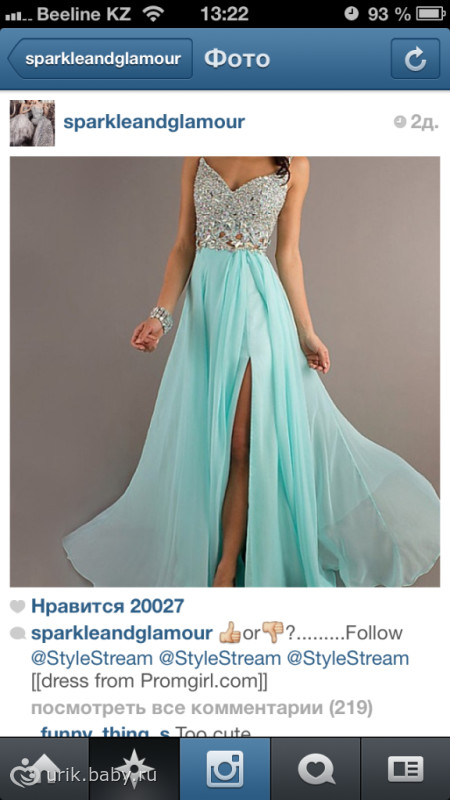 казахское национальные свадебные платья 2012