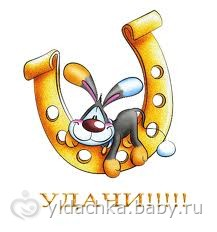 http://cs22.babysfera.ru/1/9/d/2/12357924.135753253.jpeg
