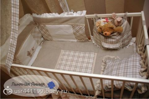 Пособия по беременности и родам москва