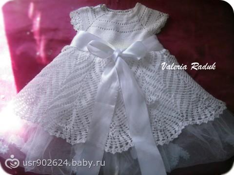 Крестильное платье из шёлка