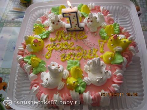 Торт на 1 годик фото рецепт