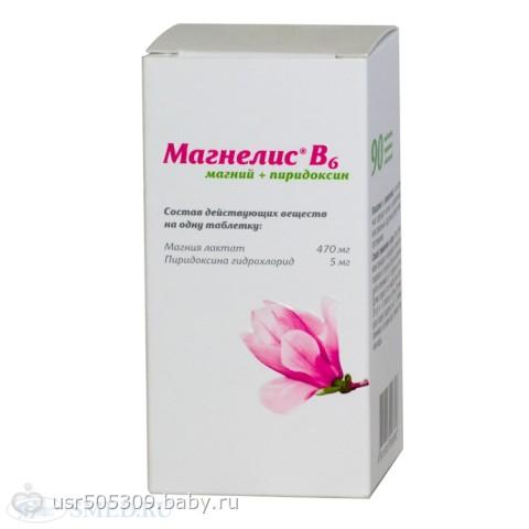 Витамины УфаВИТА Магнелис В6 | Отзывы покупателей