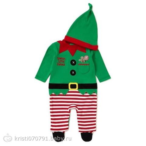 Усилитель на Новогодний костюм для мальчика до