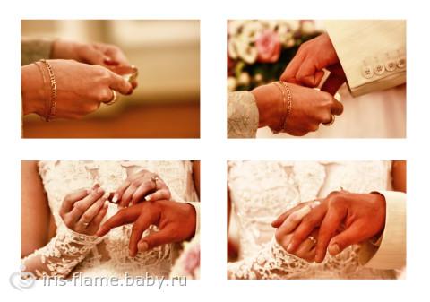 Картинки годовщина свадьбы 3 года