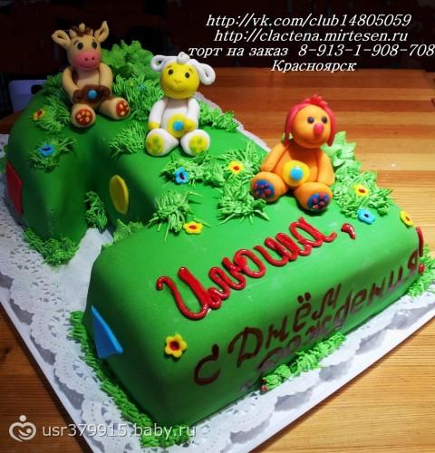 Торт с фотографией в красноярске