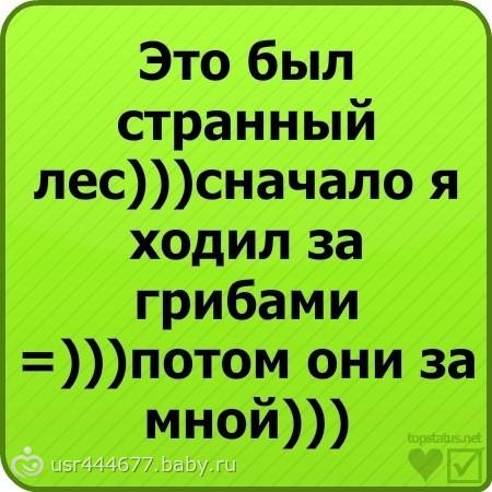 http://cs22.babysfera.ru/2/f/2/0/104720641.119315193.jpeg