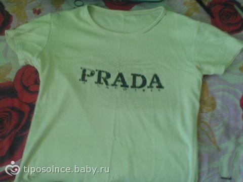 Прикольная футболка купить в Артёме