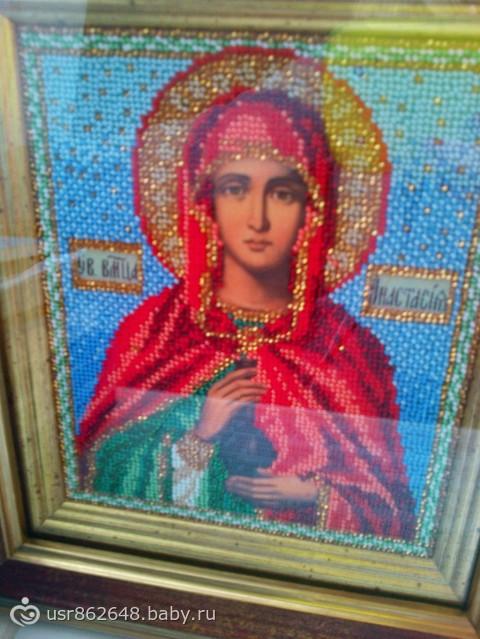 Вышивка бисером, икона святой