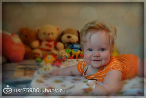 Счастью полгода)
