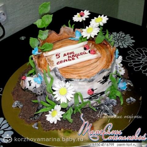 фото торт на 5 лет свадьбы