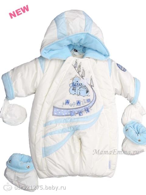 Конверт для новорожденных своими руками зима