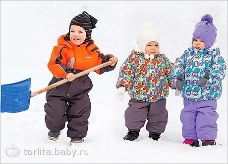 Зимняя одежда керри