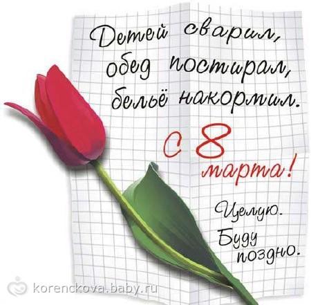 Красивое поздравление для 23 февраля