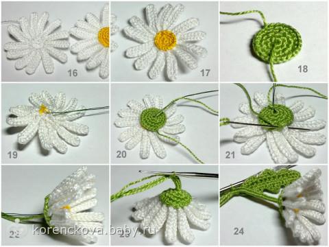 Связать крючком цветок ромашку