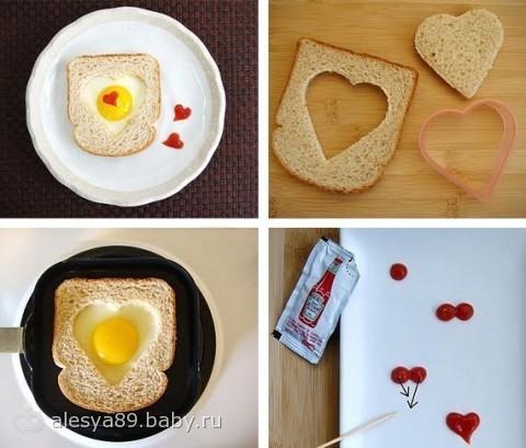 Как сделать приятно с утра