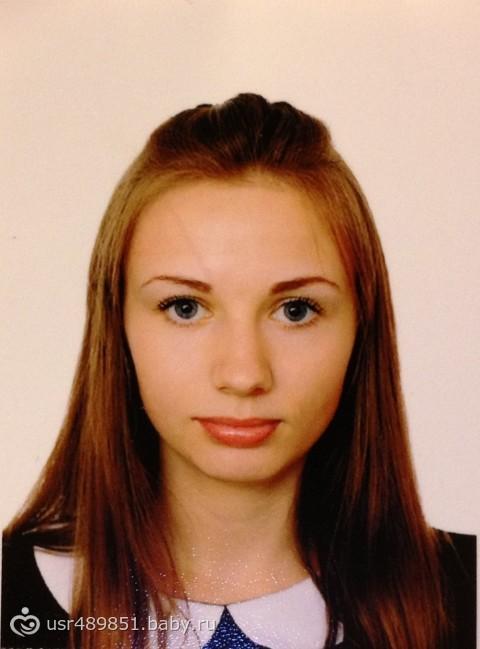 Фото На Паспорт Онлайн Редактор Бесплатно