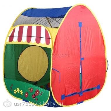 игровая палатка-домик?