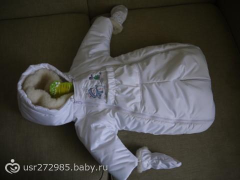 авито кондопога детские кроватки для новорожденных