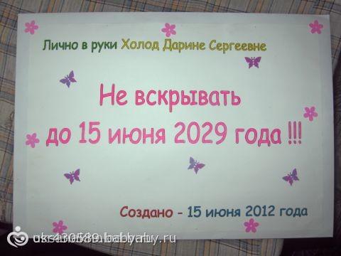 Сценарий на день рождения 1 лет девочке дома с конкурсами