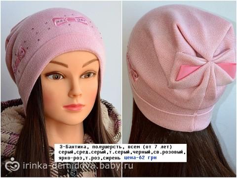 Трикотажная шапка своими руками для девушки