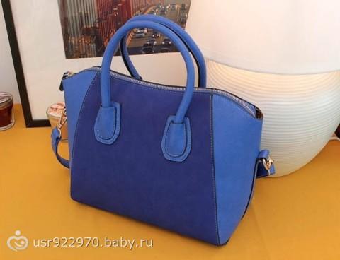 Синяя модная сумка