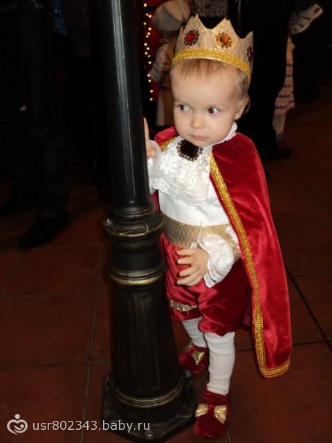 Костюм принца для мальчика новогодний своими руками