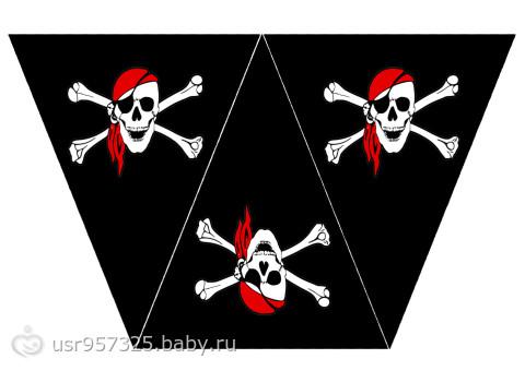 Пиратская вечеринка гирлянда своими руками