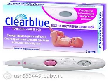 Клеар блю тест на вагітність - e97