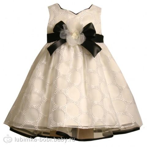 Выкройка платья помогите
