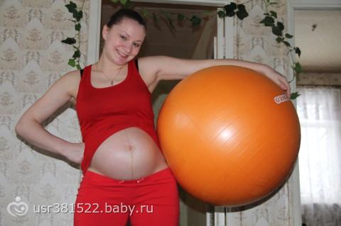 Фитбол для беременных как подобрать 1008