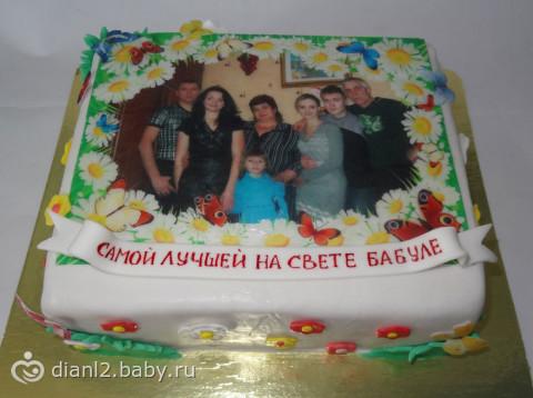 Торт на юбилей маме бабушке