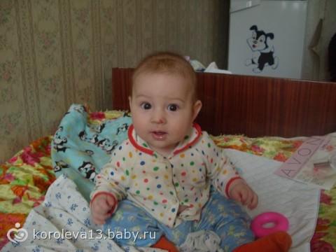 Можно ли сажать ребенка 5 месяцев 63
