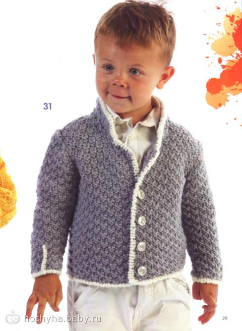 Рекламные ссылки. Красивый, стильный жакет с белыми планками на пуговицах связанный спицами для мальчика 3 лет