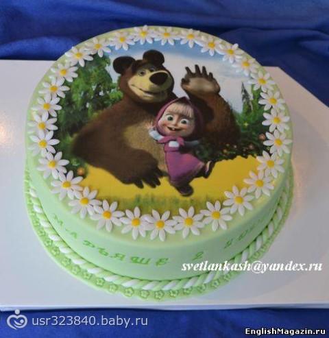 Торт для ребенка на 2 года рецепт