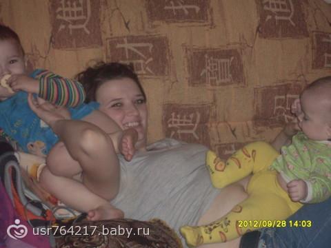 Ведение беременности - Бутово Парк. Форум Бутово Парк. Мортонград