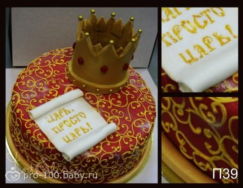 Идеи тортов мужу на день рождения фото