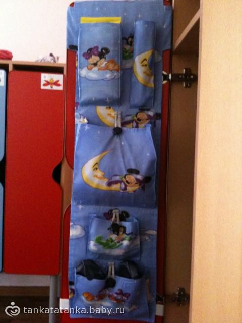 Органайзер в детский шкафчик своими руками
