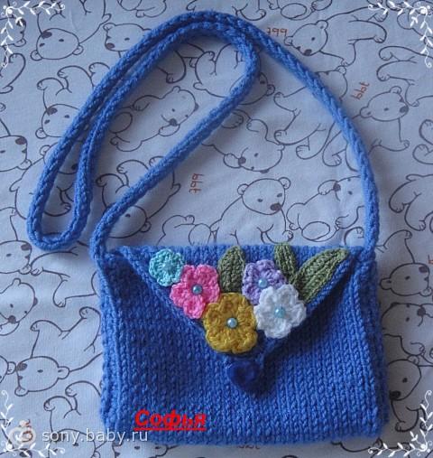 Маленькая сумочка своими руками спицами