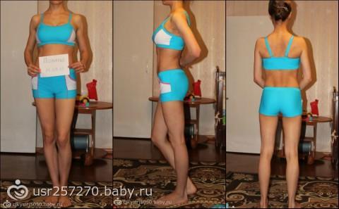 как похудеть женщине в 60 лет правильно