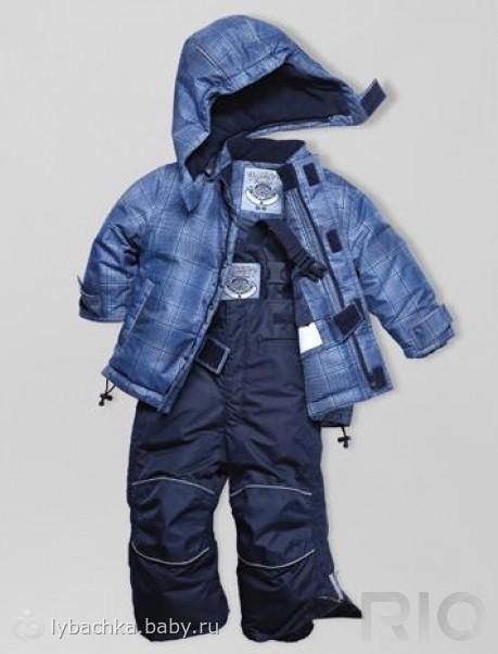 Зимняя одежда для мальчиков kerry. . С первых месяцев жизни ребенок нуждается не только в уходе