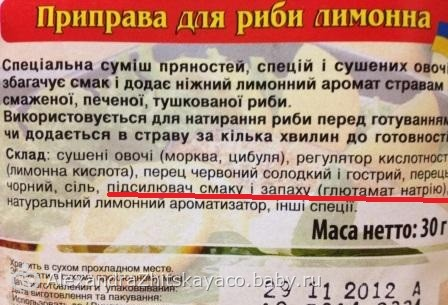 Купить Книгу Методика Доктора Ковалькова - deckbezplatno