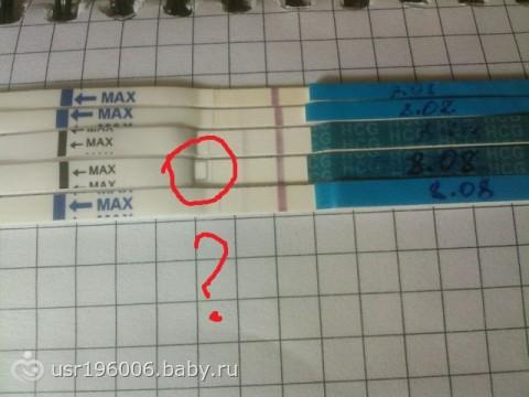Дюфалак сироп инструкция по применению для беременных 80