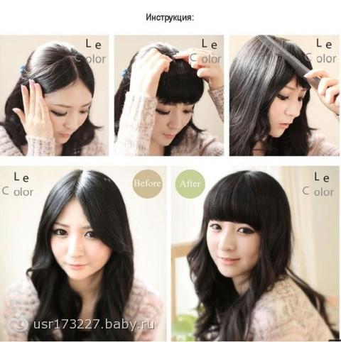 Как носить волосы с челкой