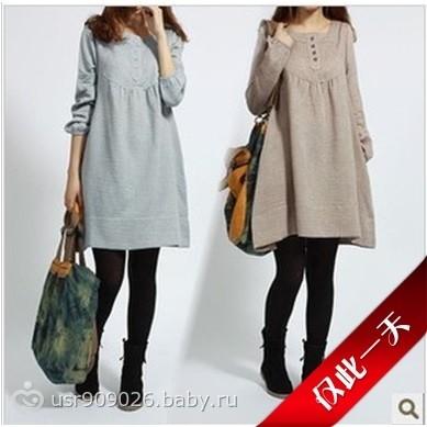 Ебей интернет магазин женской одежды доставка