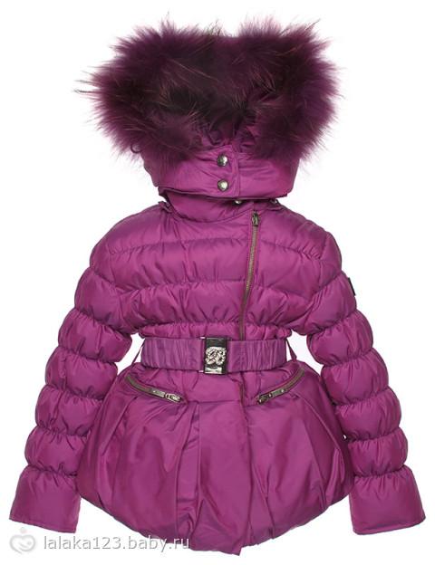 Детские зимние куртки интернет-магазин
